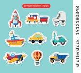 vector image. funny vector... | Shutterstock .eps vector #1912180348