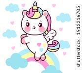 cute unicorn pegasus vector fly ... | Shutterstock .eps vector #1912216705