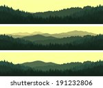 Set of vector seamless background. Green Mountain landscape in the summer evening.