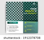 medical and healthcare social...   Shutterstock .eps vector #1912378708