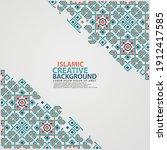 islamic greeting card banner... | Shutterstock .eps vector #1912417585