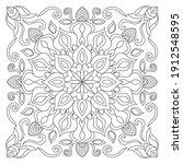 ornament of silhouette flowers  ... | Shutterstock .eps vector #1912548595