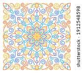 ornament of silhouette flowers  ... | Shutterstock .eps vector #1912548598