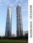 Jin Mao Tower   Shanghai World...