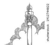 hand drawn ramadan kareem and...   Shutterstock .eps vector #1912744822