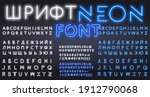 vector realistic isolated blue...   Shutterstock .eps vector #1912790068