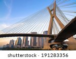 estaiada bridge   sao paulo  ... | Shutterstock . vector #191283356