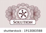 Red Abstract Rosette. Vector...
