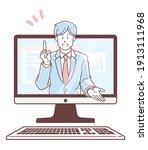 illustration of a businessman...   Shutterstock .eps vector #1913111968