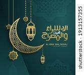 isra and mi'raj written in...   Shutterstock .eps vector #1913157355