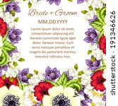 wedding invitation cards with... | Shutterstock . vector #191346626