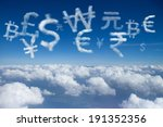 currency cloud symbol floating... | Shutterstock . vector #191352356