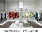 luxury and fashionable brand... | Shutterstock . vector #191362898