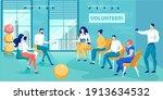 group of volunteer discuss...   Shutterstock .eps vector #1913634532