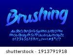 brushing alphabet font. brush... | Shutterstock .eps vector #1913791918