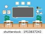empty classroom education... | Shutterstock .eps vector #1913837242