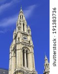 tower of the vienna town hall | Shutterstock . vector #191383736