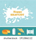 agriculture,bio,cheese,concept,cuisine,cutlery,dairy,drink,drop,element,farm,food,fresh,grown,hannukah