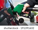 car at gas station | Shutterstock . vector #191391632