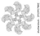 coloring book  mandala ... | Shutterstock .eps vector #1913917882