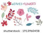 abstract vector children's... | Shutterstock .eps vector #1913960458
