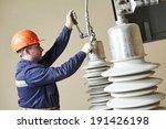 electrician lineman repairman...   Shutterstock . vector #191426198