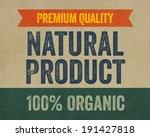 premium quality   natural...   Shutterstock . vector #191427818