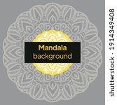 mandalas. decorative round... | Shutterstock .eps vector #1914349408