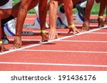 hands on the starting line | Shutterstock . vector #191436176