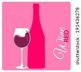 design for the wine list  glass ... | Shutterstock .eps vector #191436278