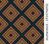 seamless pattern with symmetric ... | Shutterstock . vector #1914746932
