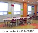 canteen eat area | Shutterstock . vector #191483138
