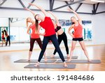 fitness  sport  training  gym... | Shutterstock . vector #191484686