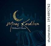 muslim holiday  feast.... | Shutterstock .eps vector #1914892762