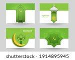 ramadan kareem islamic...   Shutterstock .eps vector #1914895945