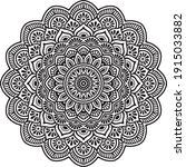 mandalas for coloring book.... | Shutterstock .eps vector #1915033882