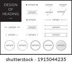 design of heading set  flat...
