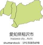 map of inazawa city  aichi... | Shutterstock .eps vector #1915085698