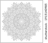 mandala circle pattern....   Shutterstock .eps vector #1915140985