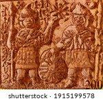 Early Medieval Bronze Fibula ...