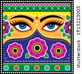pakistani or indian truck art... | Shutterstock .eps vector #1915223005