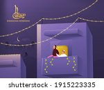 muslim woman with her son... | Shutterstock .eps vector #1915223335