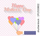 happy mother's day vector... | Shutterstock .eps vector #191533802