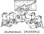 a group of businessmen having...   Shutterstock .eps vector #191555912
