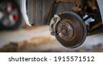 Disk Wheel Of Car In Automobile ...