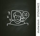 teeth grinding chalk icon.... | Shutterstock .eps vector #1915614622