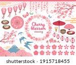 illustration set of cherry... | Shutterstock .eps vector #1915718455