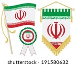 Iran Flag  Rosette And Pennant...