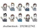 illustration material  men and...   Shutterstock .eps vector #1915812742