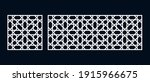set of templates of islamic... | Shutterstock .eps vector #1915966675